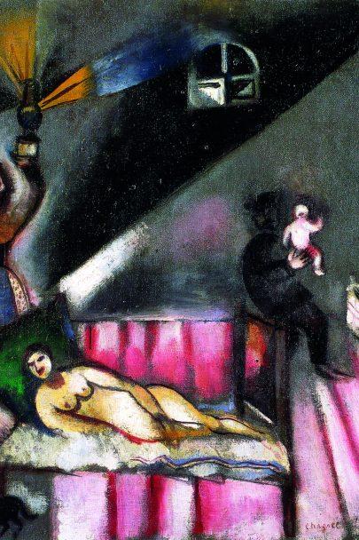 I. Zrození, 1911, olej na plátně, 46 × 36 cm, soukromá sbírka. Repro: Marc Chagall (2008), s. 54.