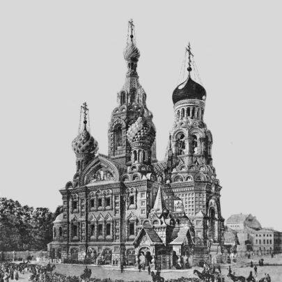 Alfred A. Parland, chrám Kristova vzkříšení (Spasitele na krvi), 1883–1907. Zdroj: Zodčij, 1907, XXXV/43. (Obr. 9)